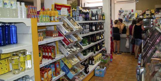 Supermercado Suma (Casares)