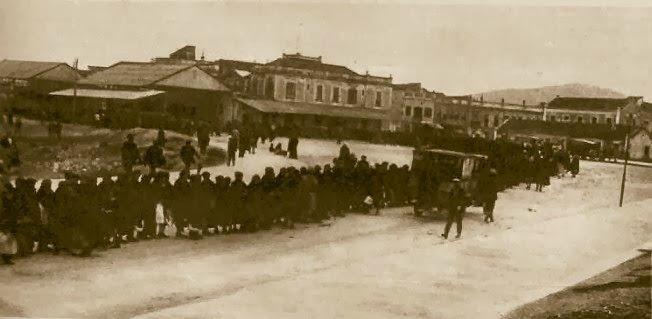 Frontera de Gibraltar (1928)